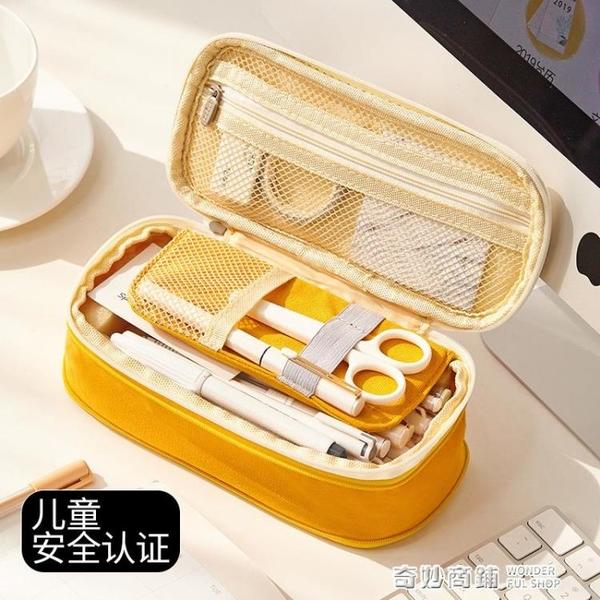 安蔻筆袋大容量多功能多層文具盒女小學生韓國創意文具袋女簡約韓版 奇妙商鋪