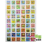 【台灣製】海綿寶寶郵票格子貼紙 [CK8]- 大番薯批發網