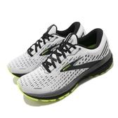Brooks 慢跑鞋 Ghost 13 白 黑 男鞋 魔鬼系列 十三代 反光 運動鞋 【ACS】 1103481D129