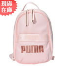 【現貨】PUMA CORE 背包 後背包 小背包 休閒 潮流 粉【運動世界】07713902