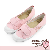 Paidal x 卡娜赫拉的小動物 粉紅兔兔問好電繡不彎腰鞋帆布鞋-粉