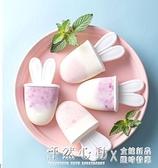 茶花可愛雪糕模具家用自制冰淇淋冰棒冷飲冰棍果凍兒童冰糕冰激凌 怦然新品