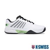K-SWISS Hypercourt Express 2透氣輕量網球鞋-男-白/黑/綠
