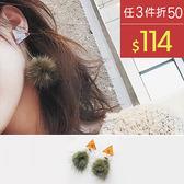 耳環 幾何 三角形 墨紋 毛球 吊墜 甜美 耳環【DD1710097】 BOBI  11/23