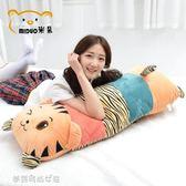 毛絨玩具 可拆洗卡通公仔長條枕睡覺靠墊抱枕情侶單雙人枕頭「夢露時尚女裝」
