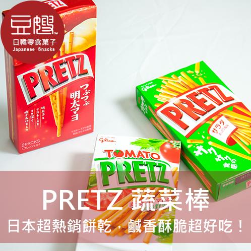 【豆嫂】日本零食 固力果PRETZ蔬菜棒(多口味)
