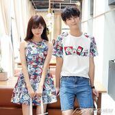 情侶裝 夏裝新款韓版卡通印花連身裙女裙學生百搭短袖T恤衫男     潮流前線