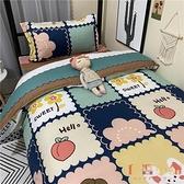 1.2m床床上三件套單人床上下鋪寢室床單被套全套【倪醬小鋪】