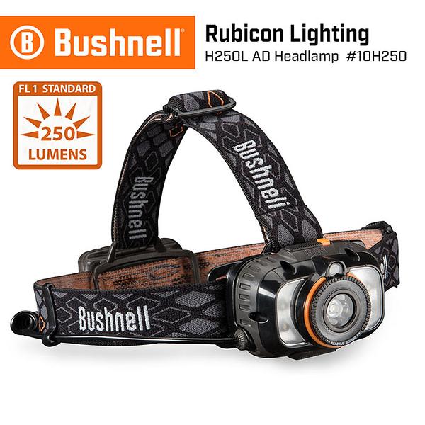 【美國 Bushnell 倍視能】Rubicon H250L AD 250流明 LED智慧調光探照工作頭燈 #10H250 (公司貨)