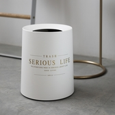 垃圾桶衛生間紙簍塑料筒家用客廳臥室無蓋【奇趣小屋】