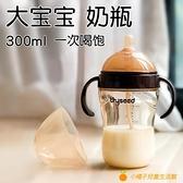 吸管式奶瓶大寶寶PPSU耐摔吸管杯新生嬰兒斷奶神器仿母乳1歲【小橘子】