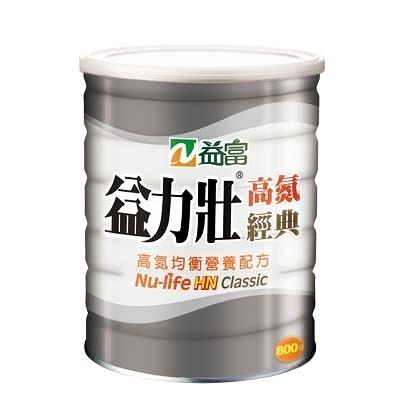 益富 益力壯-高氮經典 800g 12罐/箱