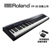 【非凡樂器】Roland FP-30 數位鋼琴 黑色 / 公司貨一年保固/ 台製琴架、琴椅、-耳機、譜燈