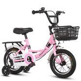 自行車2-3-4-6-7-8-9-10歲寶寶腳踏單車幼兒童車 aj6328【愛尚生活館】