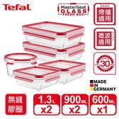 Tefal法國特福保鮮盒五件組(0.9Lx2+1.3Lx2+0.6L)