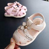 2018新款夏季女童軟底童鞋1-2歲寶寶涼鞋 嬰兒學步鞋防滑公主鞋