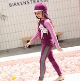 618大促兒童游泳衣男女童水母女孩分體沖浪服三件套