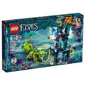 樂高積木 LEGO《 LT41194 》Elves 精靈系列 - 諾圖拉之塔與土狐拯救 ╭★ JOYBUS玩具百貨
