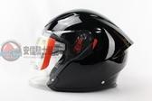 [安信騎士]  義大利 AGV K-5 K5 JET 素色 黑色 半罩 安全帽 內建墨片