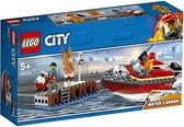 LEGO 樂高 城市系列 對岸的火災 60213 積木玩具 積木玩具 男孩 車