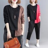棉 不對稱拼接上衣 秋裝上衣 減齡撞色拼接打底衫 寬鬆不規則t恤 超值價
