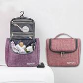 《WEEKEIGHT》豪華耐磨可懸掛大容量防震盥洗包/化妝包/小物收納包