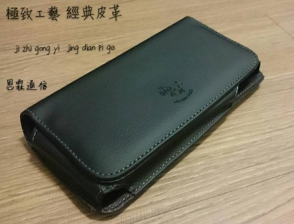 『手機腰掛式皮套』HTC Butterfly3 B830x 蝴蝶3 5.2吋 腰掛皮套 隱扣 橫式皮套 手機套 腰夾
