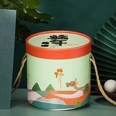 2個裝 端午節粽子禮盒外包裝盒手提創意咸鴨蛋空禮品盒抱抱桶 - 風尚3C