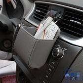 汽車用出風口置物桶置物袋卡通車載水杯架【英賽德3C數碼館】