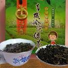 佳芳-有機冷泡綠茶300g/盒...