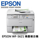 Epson WorkForce Pro WF-5621 傳真複合機