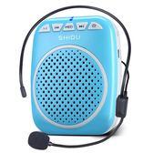 小擴音器教師專用教學蜜蜂腰掛導游講解大功率喊話器 時尚教主