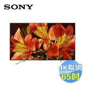 SONY 65吋4KHDR聯網液晶電視 KD-65X8500F