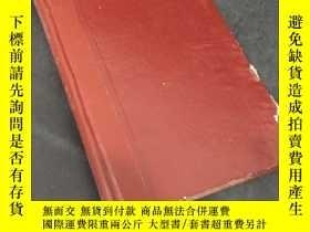 二手書博民逛書店INTERNATIONAL罕見JOURNAL OF HEMATOLOGY (日文)第54卷 S2,4-6 1991