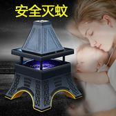 孕婦嬰兒驅蚊器滅蚊燈家用一掃光無輻射靜音室內插電吸抓蚊子神器igo童趣潮品