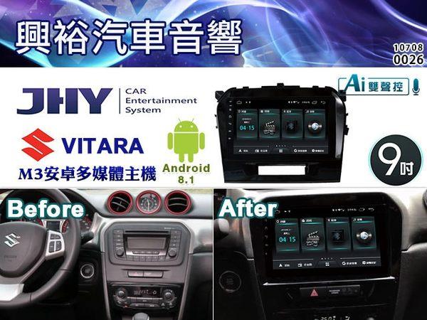 【JHY】16~18年SUZUKI鈴木 VITARA專用9吋螢幕M3P系列安卓多媒體主機*雙聲控+藍芽+導航+安卓