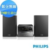 (福利品特價) PHILIPS飛利浦超迷你立體聲無線藍牙音響BTM2310
