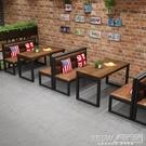 卡座沙發酒吧音樂餐吧燒烤店餐桌咖啡餐廳復古鐵藝桌椅組合CY『新佰數位屋』