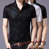 男POLO衫短袖 T恤夏季薄款修身韓版打底衫商務男式休閒上衣《印象精品》t4169