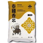 金農米一等泰國香米2KG【愛買】