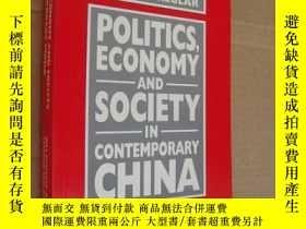 二手書博民逛書店Politics,Economy罕見and Society in