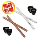 Aeroband PocketDrum Lite 2代 空氣鼓棒 撥片 套組 鼓棒 樂器 打擊 白/木紋 (公司貨)二代