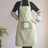 店長推薦▶典冠布藝條紋韓版圍裙 圍裙 袖套 三件套圍裙廚房圍裙工作圍裙