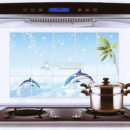 【ARDENNES】藝術防油貼/牆貼/居家佈置 戲水海豚KS014