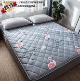 床墊 榻榻米軟墊被加厚床褥子學生宿舍單人地鋪睡墊雙人家用XW 快速出貨