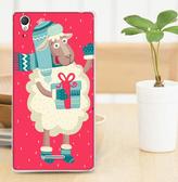 ♥ 俏魔女美人館 ♥ SONY Xperia T3 / D5103 {軟殼*哈囉羊} 手機殼 手機套 保護殼 保護套