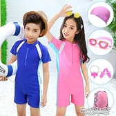 兒童泳衣男童女童連體中大童小童短袖沙灘防曬男孩女孩可愛泳衣 快速出貨