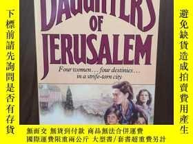 二手書博民逛書店Daughters罕見Of JerusalemY12800 Ruth Chew Arrow Books Ltd