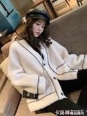 秋冬裝新款韓版V領仿羊羔絨外套女毛茸上衣寬鬆皮毛一體短款大衣 新年慶