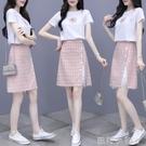 小雛菊半身裙套裝女時尚洋裝2021年新款夏季女裝氣質兩件套裙子 蘿莉新品